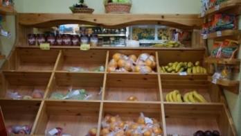 Стеллаж под овощи и фрукты.